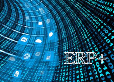 公交ERP管理系统