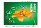 王笑京:产业界是ITS发展主力   新商业模式正在形成