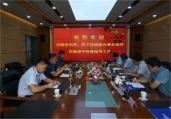济南市委、姚家街道办领导到我公司参观调研