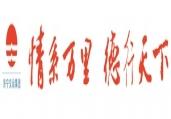 """济宁交运集团公交APP手机查询软件 """"公交E出行""""上线发布"""