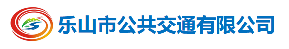 乐山通联科技有限公司
