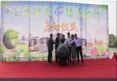 """湘阴县""""公交优先,绿色出行""""启动仪式举行——山东恒宇提供技术支持"""