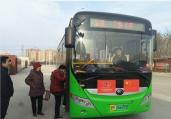 甘肃银行助力庆阳市、镇原县、正宁县公交进入移动支付时代——恒宇提供技术支持
