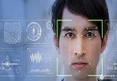 浅谈人工智能在人脸识别应用方面的优缺点