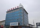 风雨相伴两周年 携手共筑未来梦——菏泽城际公交成立两周年回顾与展望(一)