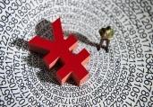 关于数字人民币的7个常识