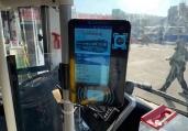 肥城至济南城际公交开通——恒宇电子提供技术支持