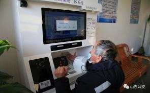 恒宇电子自主研发驾驶员岗前检测一体机,为龙口公交安全保驾护航
