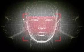支付宝公开人脸识别相关专利