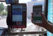 银联支付在聊城交运集团旗下公交车上实现全覆盖-恒宇电子提供技术支持