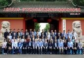 区工信局在上海交通大学成功举办历下区数字经济发展与新旧动能转换专题培训班