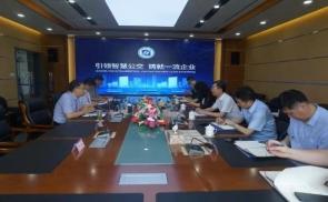 历下区副区长张涛走访调研山东恒宇电子有限公司