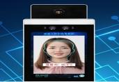 最高法发布司法解释规范人脸识别应用 不得强制索取非必要个人信息