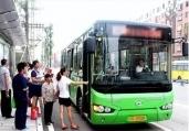 2021年中国城市公交智能化市场现状与发展趋势分析 多地公交智能化水平提升